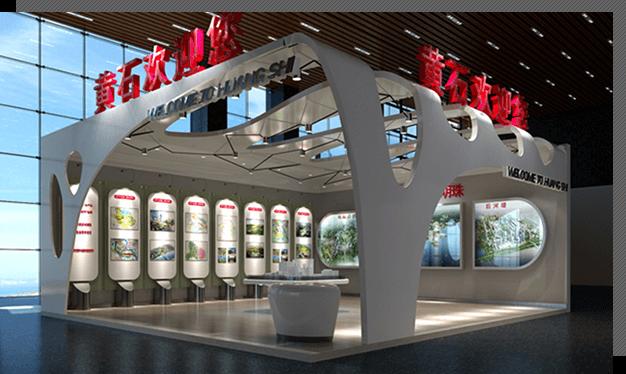 武汉展会设计谈展台设计原则