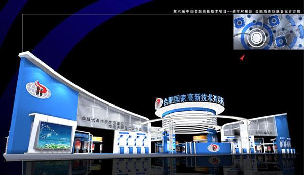 武汉展厅制作谈高科技展厅适用的领域有哪些?
